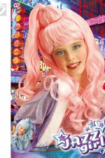 K6282 Jazz girl wig – child